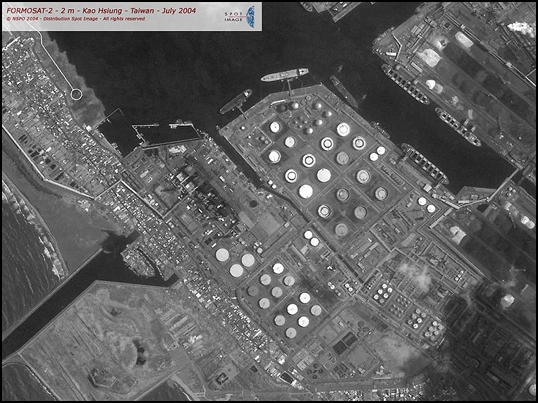 FORMOSAT-2 Satellite Image of Taiwan