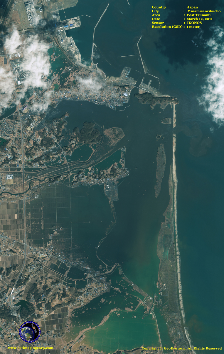 IKONOS Satellite Image of Minamisanrikucho (After)