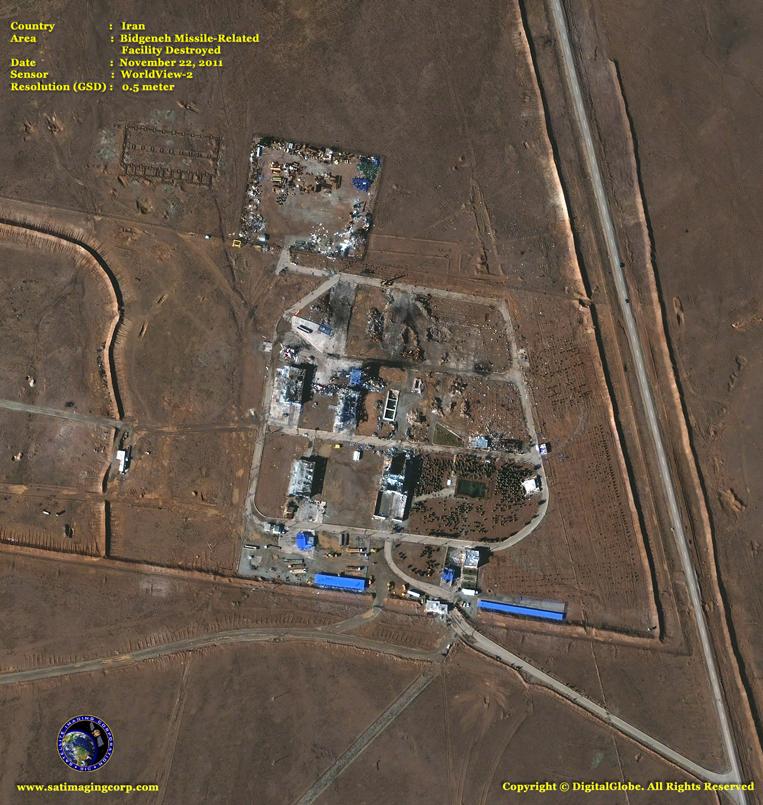 Satellite Images - Missile Base - Iran - After Explosion