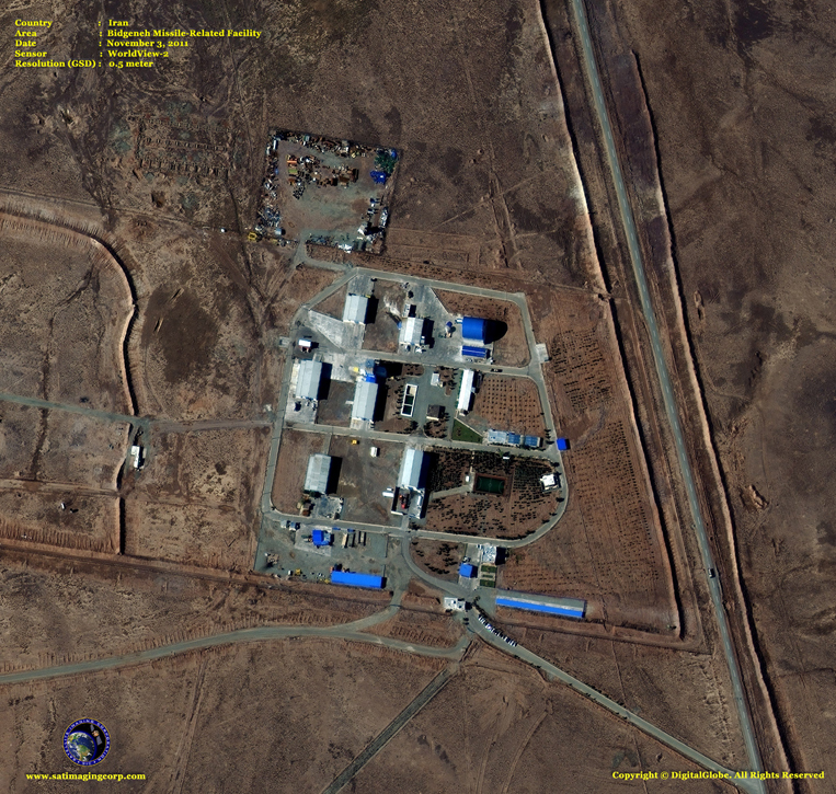 Satellite Images - Missile Base - Iran